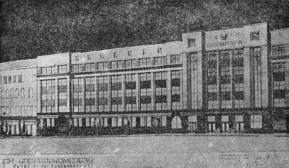 1934_Дворец_связи_Крещатик(арх Пети)_architecture_shirochin