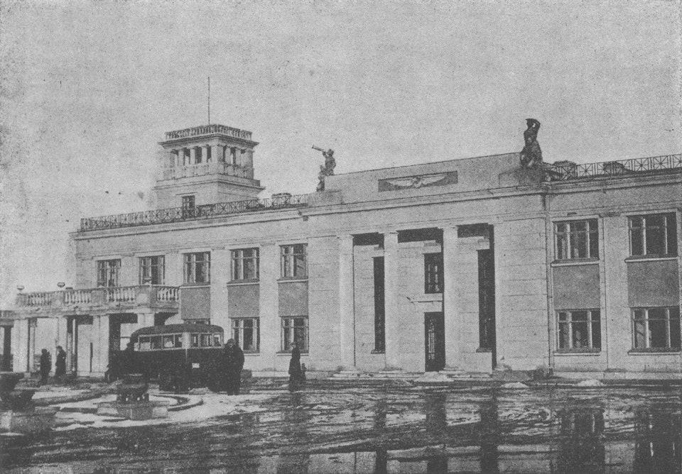 1936 аэропорт со стороны города 2_architecture_shirochin