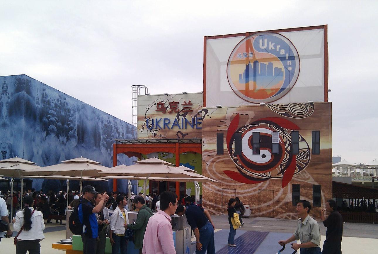 Ukraine_Pavilion_of_Expo_2010_Motohiko Tokuriki_Wikimedia_Commons_expo_aranchii