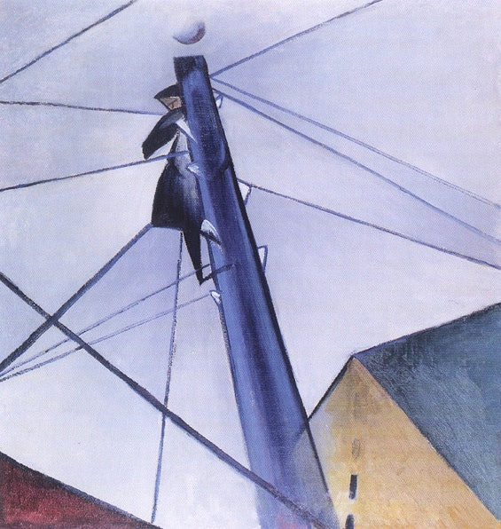 Монтер. 1915