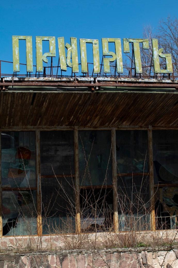 chernobyl_subach_poliakov_04