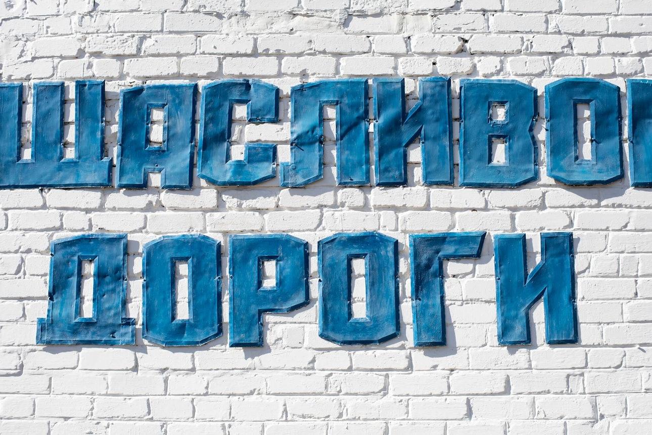chernobyl_subach_poliakov_horyzont 12