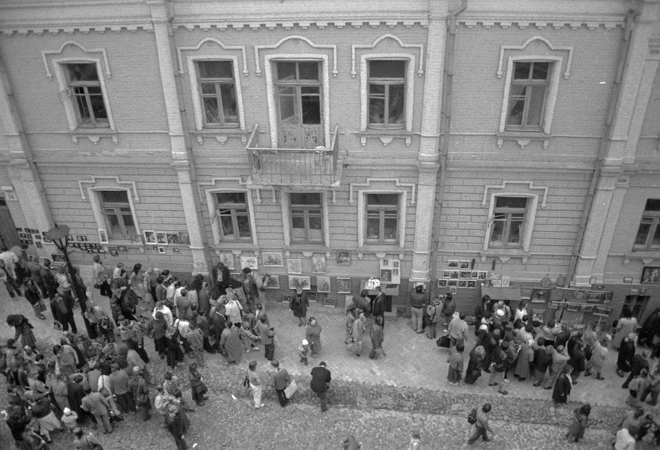 Andreevski_descent_Palinchak-1989-Kyiv-_-17_4