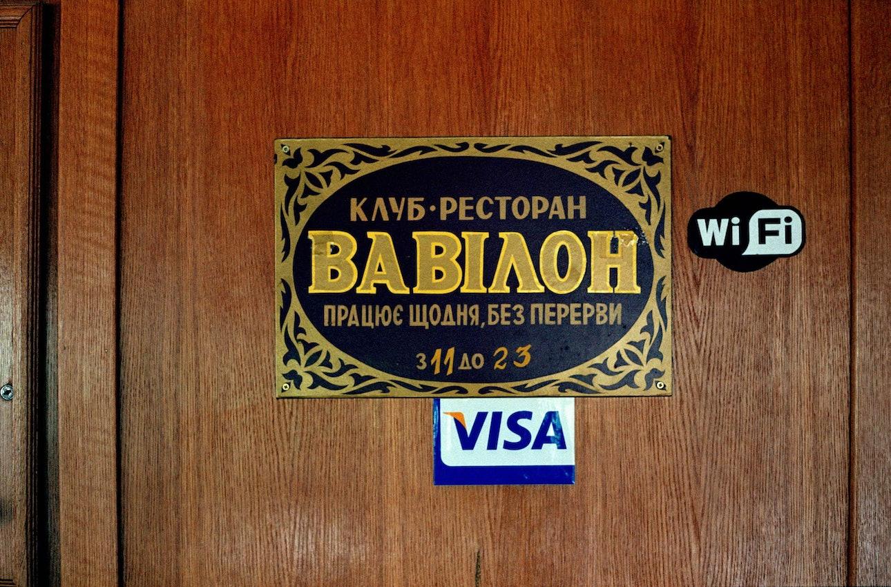 Андрей Бойко Вавилон