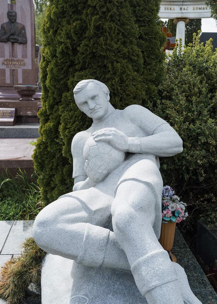 Дмитрий Пруткин Байковое кладбище, Киев