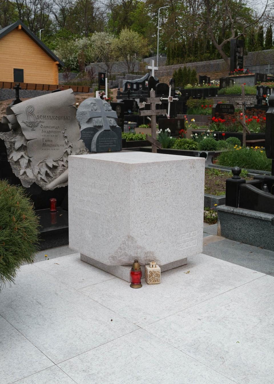 BIF_Graves_B33 Кладбища Пруткин_prutkin