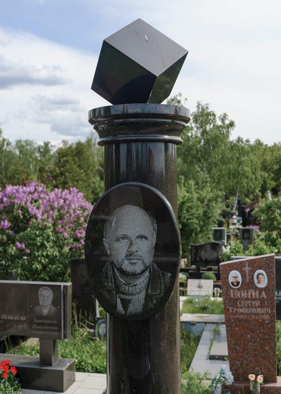 BIF_Graves_Lesnoe_9 Кладбища Пруткин_prutkin