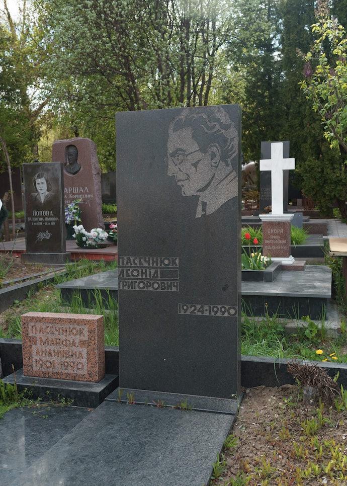 Байковое кладбище, Киев Дмитрий Пруткин