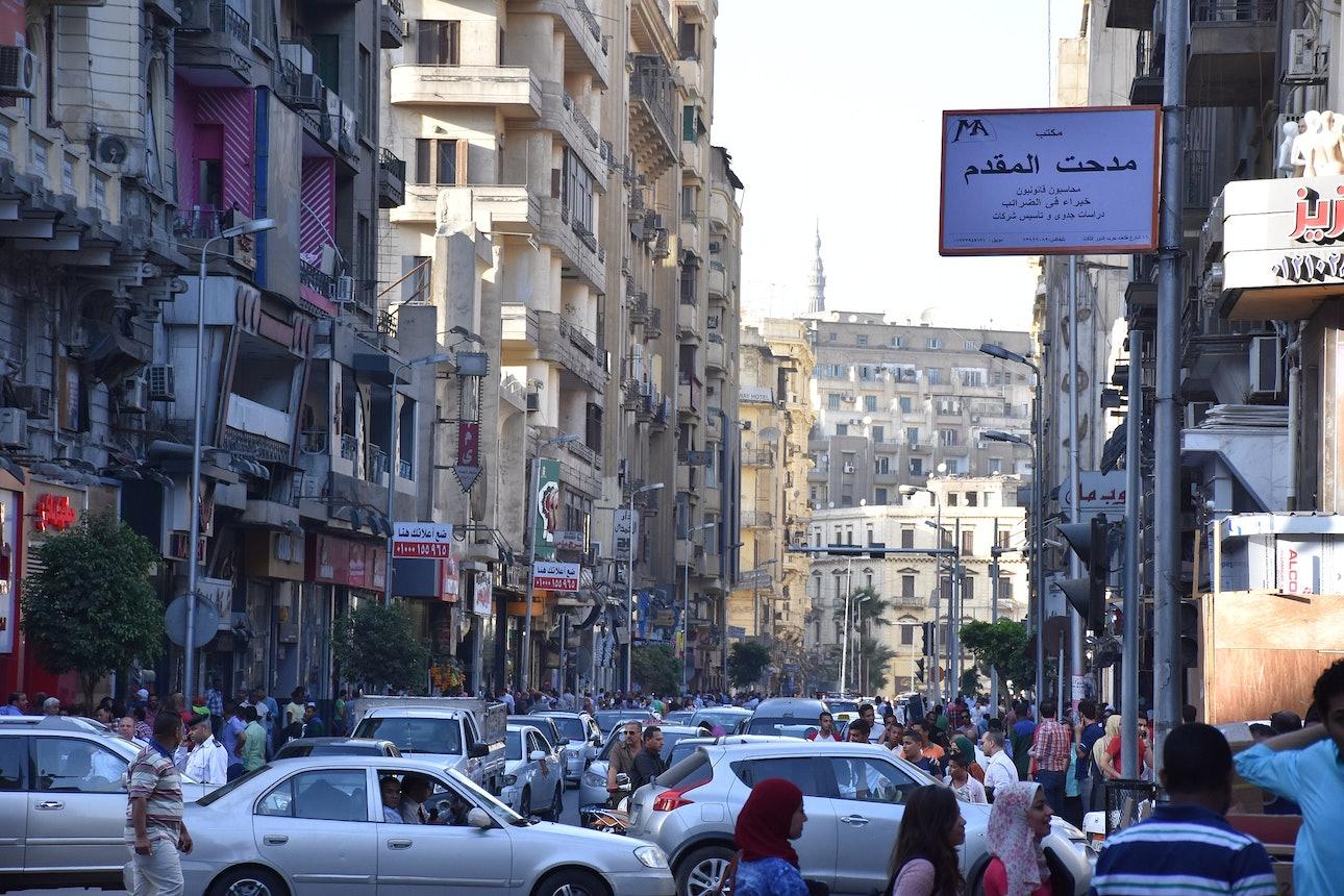 Улица Каир