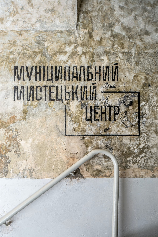 dezeen_awards_Andrey Bezuglov (3)