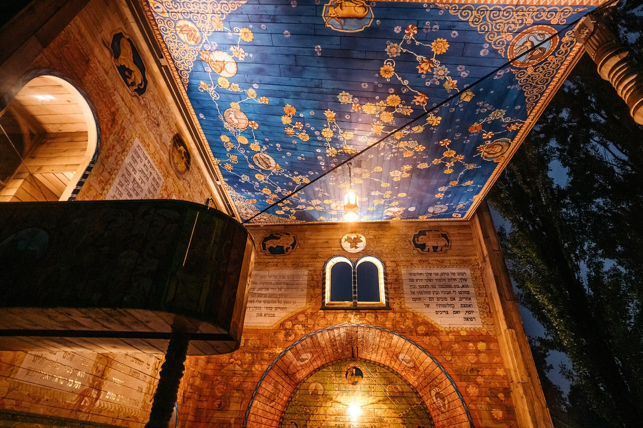 Мемориальный центр Холокоста «Бабий Яр» синагога