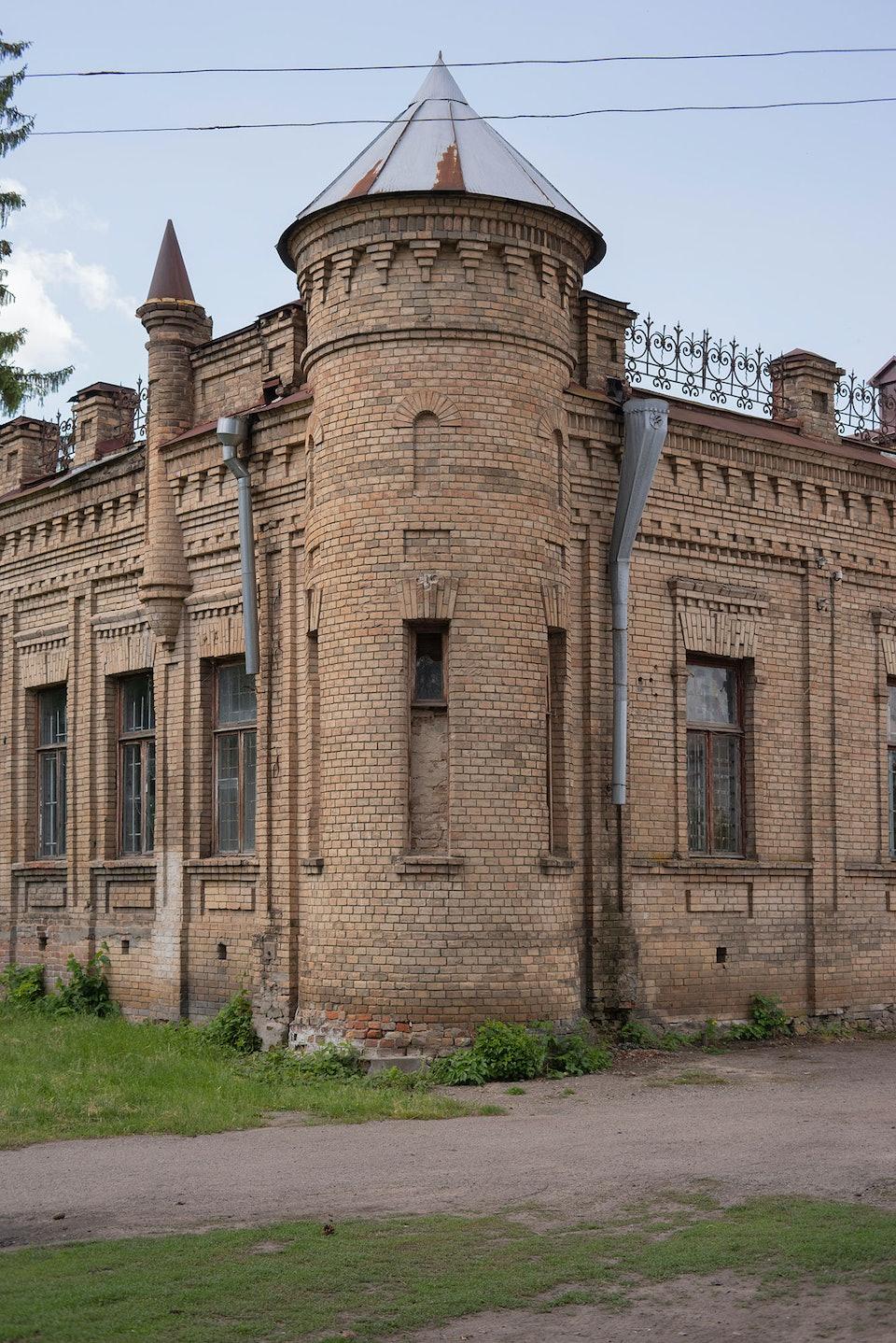 katerynichy_burlaka_guide Имение Катериничей, Бобровица