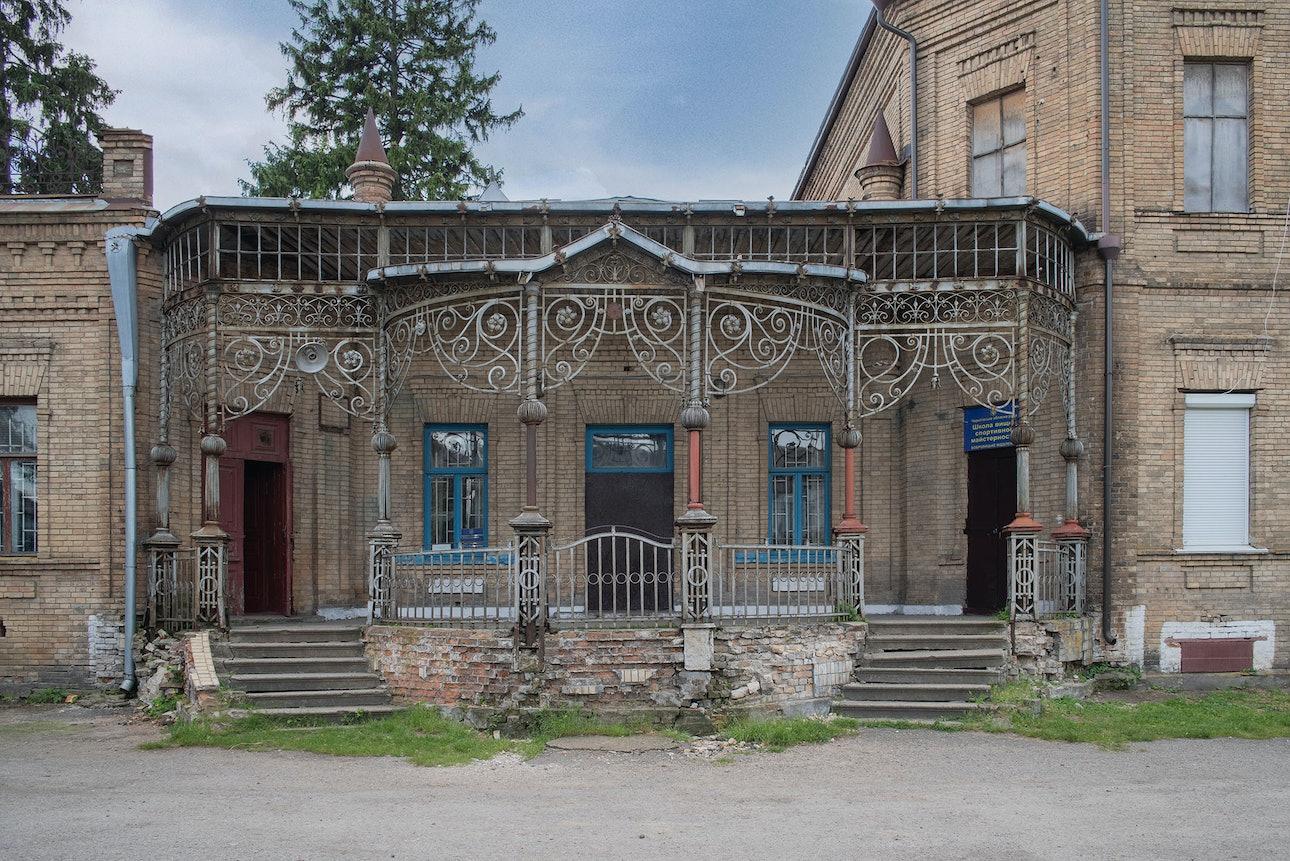 куда поехать на выходные Имение Катериничей, Бобровица