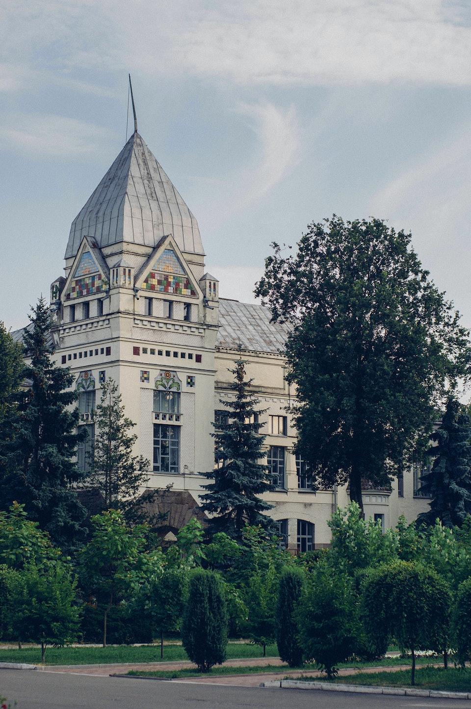 korolenko_zakrevsky_guide_2 областная библиотека имени В. Г. Короленко Чернигов