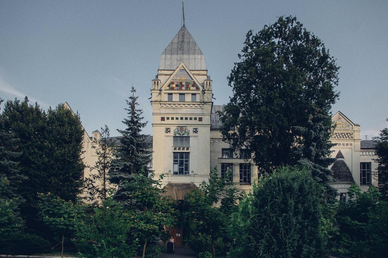 обласна бібліотека імені В. Г. Короленка Чернігів куди поїхати на вихідні