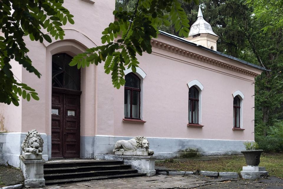 natalivka_guide_liholet_lykholet Усадьба Натальевка