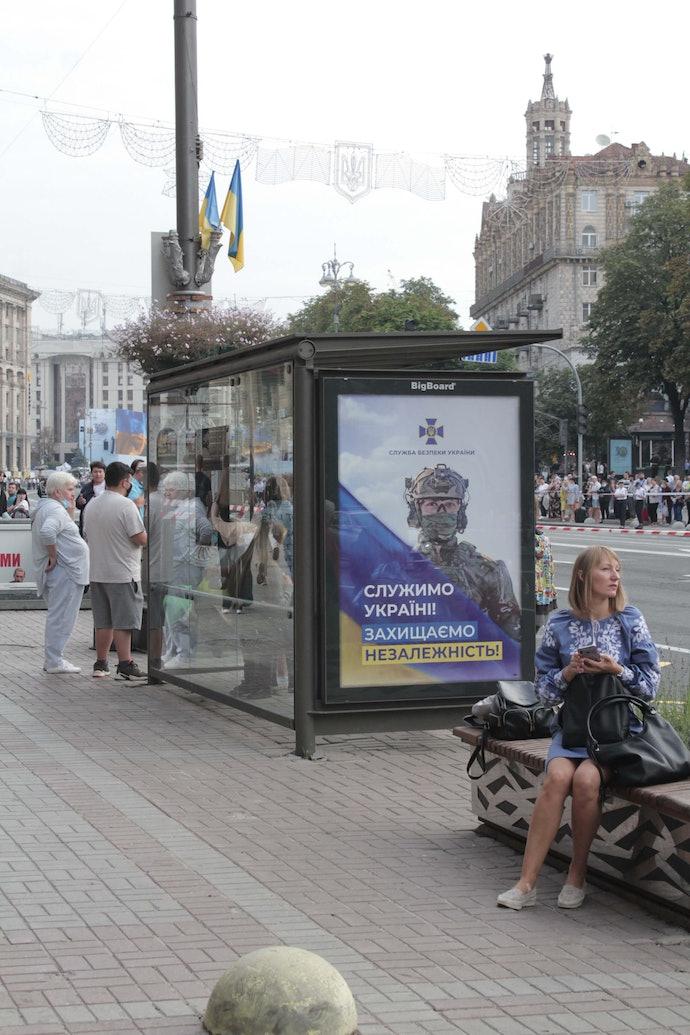 Парад до Дня Незалежності 2021 Назар Фурик
