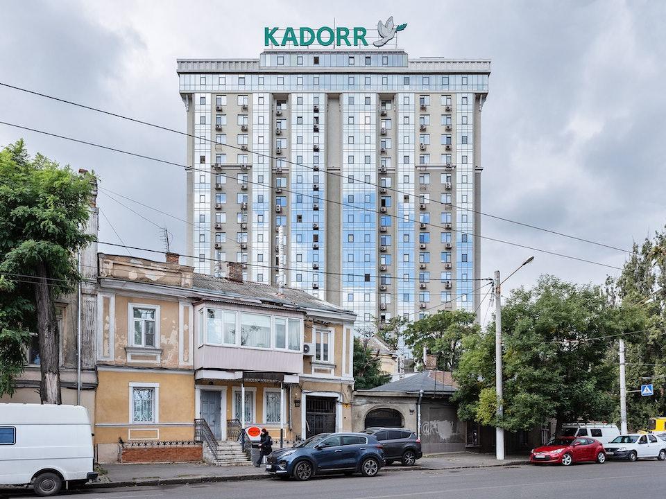 kaprom_Kadorr 17 Pearl Кадорр Одесса