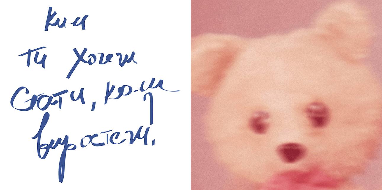 Марина Бродовская