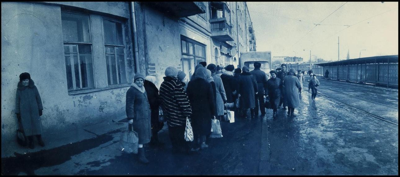 At Dusk 1993 by Boris Mikhailov born 1938