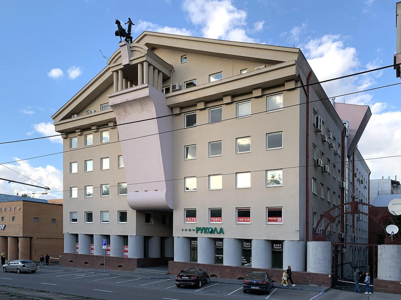 Офис компании Rainford в Днепре архитектура постмодернизм